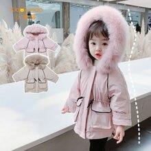 Зимняя куртка xiaolumao для девочек водонепроницаемая блестящая
