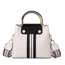 Fashion Female PU Leather Shoulder Bag Stripes Woman Commuter High Quality Elegant Ladies Daily Layered Handbag