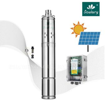 (DHL Free Shipping) 3inches Stainless Steel 1HP DC Submersible Solar Pump of  MPPT  ( Model : 3SPS2.3/80 ) [authorization distributor] autel maxidiag elite md802 all system ds model full system ds epb ols data stream dhl free shipping