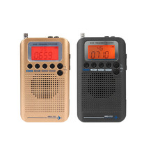 HRD-737 Portable Radio Pesawat Band Receiver FM/AM/SW/CB/Udara/Radio VHF Dunia Band dengan LCD Display Alarm Clock(China)