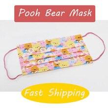 50Pcs Disney Mermaid Princess Face Masks Adult Disposable Cartoon Mouth Masque Breathable Protective Meltblown Cloth Mascarilla