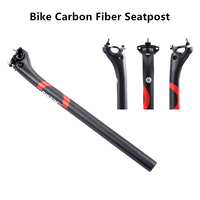 Carbon Fiber Seatpost Seat Post 27.2 30.8 31.6mm Suspension 400mm MTB Bike Bicycle Dropper Seatposts Shock Absorber Accessories