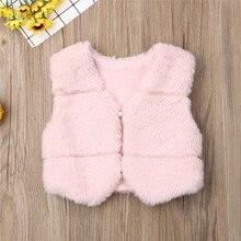 Imcute/жилет из искусственного меха для девочек; сезон осень-зима; Модный плотный теплый разноцветный жилет; детская верхняя одежда; Рождественская одежда для малышей