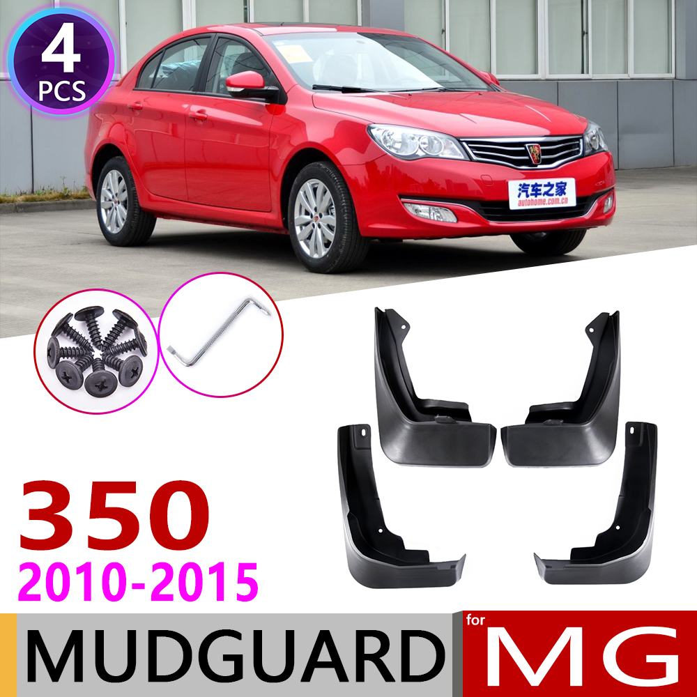 Front Rear Car Mudflaps For MG 350 MG350 2010 2011 2012 2013 2014 2015 Fender Mud Guard Flaps Splash Flap Mudguards Accessories