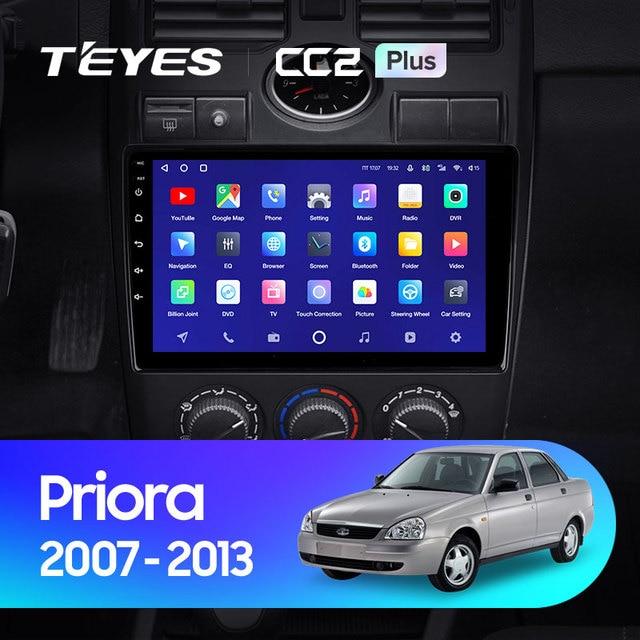 TEYES CC2L и CC2 Plus Штатная магнитола For Лада Приора 1 For LADA Priora I 1 2007 - 2013 Android до 8-ЯДЕР до 6 + 128ГБ 16*2EQ + DSP 2DIN автомагнитола 2 DIN DVD GPS мультимедиа автомобиля головное устройство 2