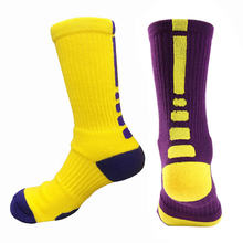 Элитные мужские спортивные носки утолщенные впитывающие пот