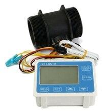 2 дюйма потока воды Сенсор метр+ ЖК-дисплей Дисплей количественного Управление 1-9999L/мин