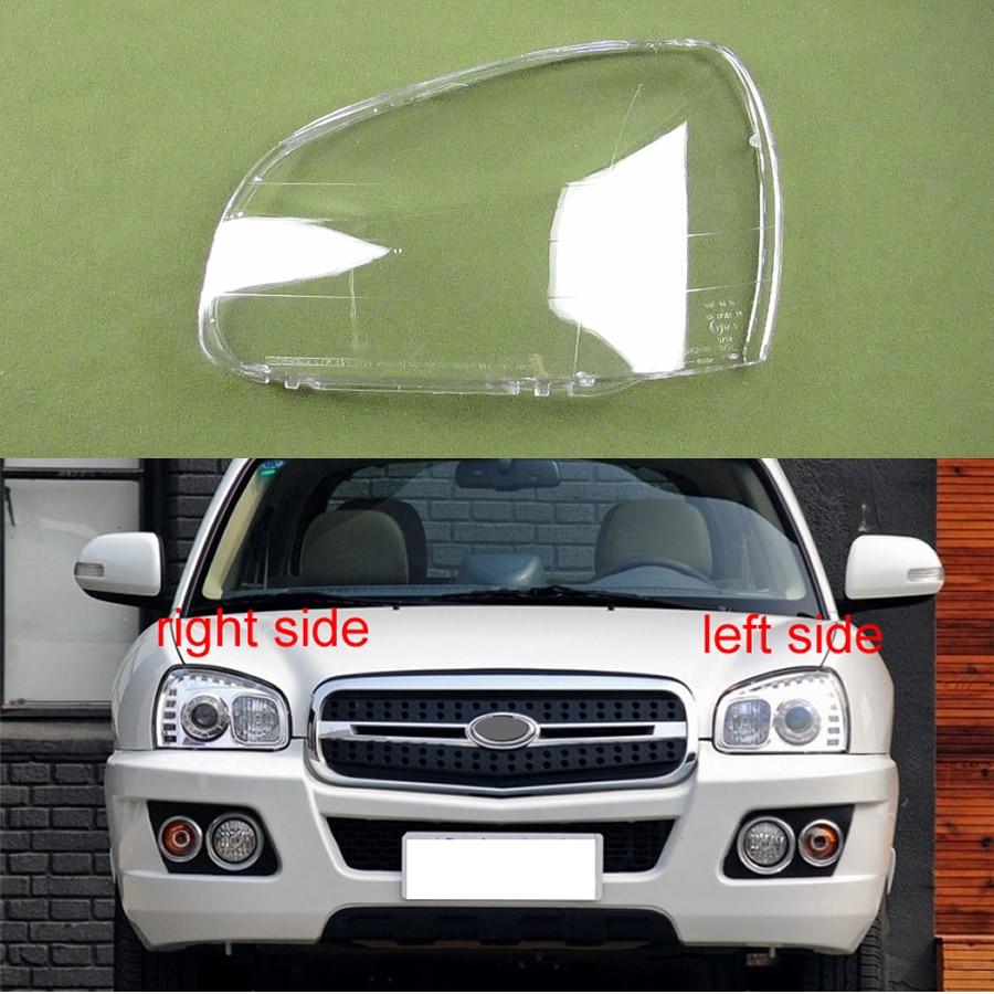 Per Hyundai Santa Fe 2001 2002 2003 2004 2005 2006 Fari Copertura Del Faro di Copertura Del Faro Borsette Paralume Trasparente Lente