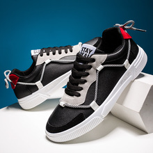 New Sneakers Men Casual Shoes for Spring Summer Pu Leather Alult Male Flat Skate Footwear Stylish Laces Deisgner Shoes Anti-skid stylish solid colour and pu leather design men s casual shoes