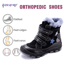 Princepard Multicolor Winter Orthopedic Boots for Kids 100% Natural Fur Genuine Leather Shoes Boys Girl 21-36