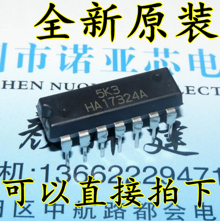 10pcs/lot HA17324A HA17324 DIP-14 New Renesas Technology Original