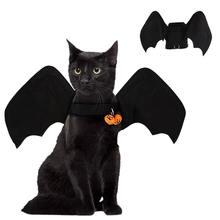 Модная одежда для кошек темный эльф летучая мышь вампира Хэллоуин