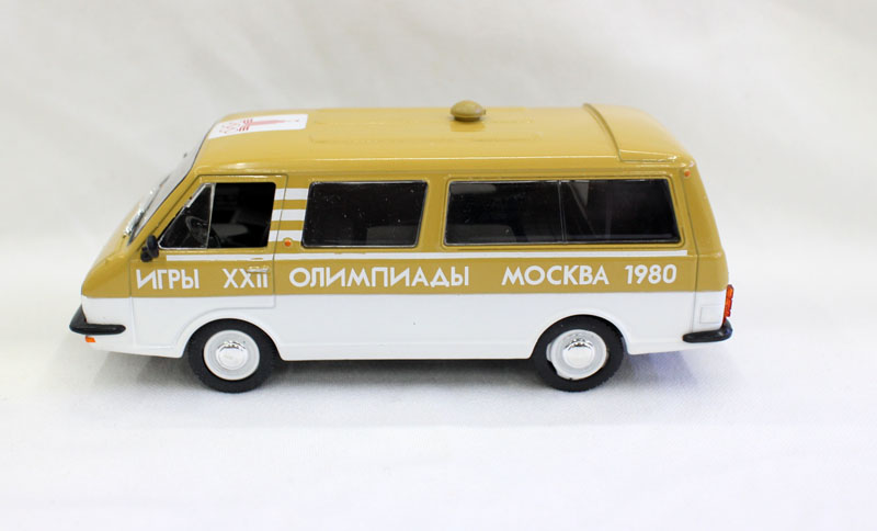 1:43 Alloy Model RAF2203 Latvian Nostalgic Van Collection Model Car