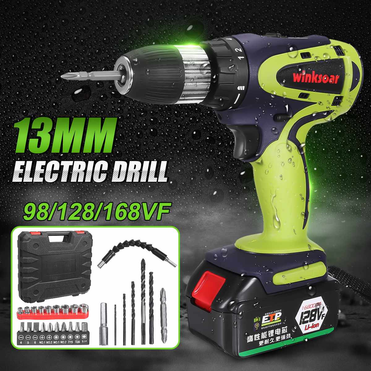 Cordless Electric Screwdriver Impact Drill 98/128/168VF Rechargeable Lithium Battery+Battery Charger Multi-function Power Tool