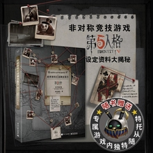 2021 Anime Identity V Art Collection Hardcover Edition Book Men Women Student Fans Game Art Props Cosplay Xmas Gifts