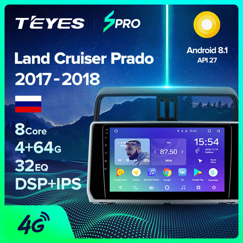 TEYES SPRO para Toyota Land Cruiser Prado 150 2017 auto Radio Multimedia reproductor de Video GPS de navegación Android 8,1 No 2din 2 din dvd