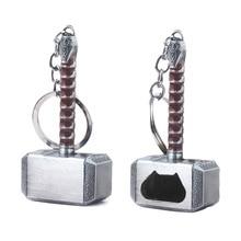 The Avengers Metal Keychain Thor Hammer Weapon Bottle Opener Key Chain Car Keyring Pendant Marvel Fans Gift Fashion Accessories цены