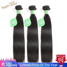 Бразильские волнистые волосы бразильские прямые волосы пряди 1/3/4 пряди 30 32 34 дюймов 100% натуральные кудрявые пучки волос пряди Волосы Remy волос для наращивания