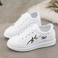 2019 Autumn New Girl Small White Shoes Girls PU Joker Student Breathable Sneakers Flange Embroidery Skate