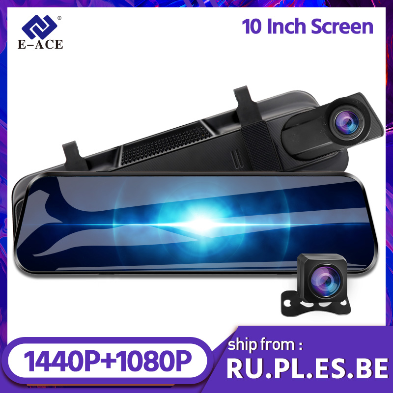 E-ACE A37 Car Dvr 10.0 Inch Rear View Mirror 2K Dash Cam 1080P Car Camera With Rear View Camera Video Recorder Registrar Dvrs 1