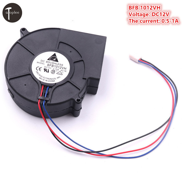 New Black DC 12V 0.5 1A 3 Pin Brushless Turbo Blower Centrifugal Fan BBQ Stove Cooking Cooler Powerful Air Blower Fan 4500RPM
