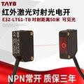 Лазерный датчик инфракрасного луча  квадратный фотоэлектрический выключатель  дистанционный датчик  NPN50 m