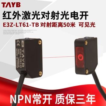 цена на Infrared beam laser sensor square photoelectric switch remote sensor E3Z-LT61 NPN50 m