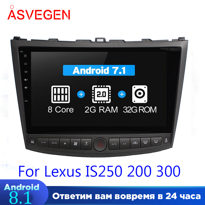 Car Multimedia Player Stereo GPS Navigation For Lexus IS250 200 300 Android 7.1 Octa Core 2GB+32GB 10.2 inch Car DVD Radio