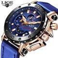 2019 LIGE, синие часы, люксовый бренд, Мужские Аналоговые кожаные спортивные часы, мужские армейские военные часы, кварцевые часы с датой, Relogio ...