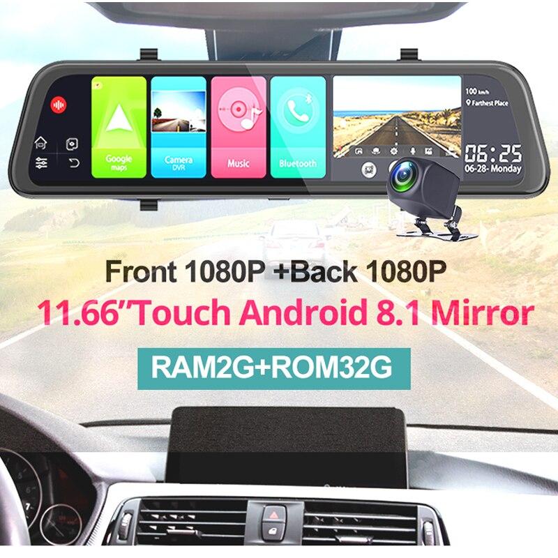 Автомобильный видеорегистратор AKASO Full HD 1080P с двойным объективом 2K Wi Fi с приложением для телефона gps двойной видео цифровой видеорегистратор... - 2