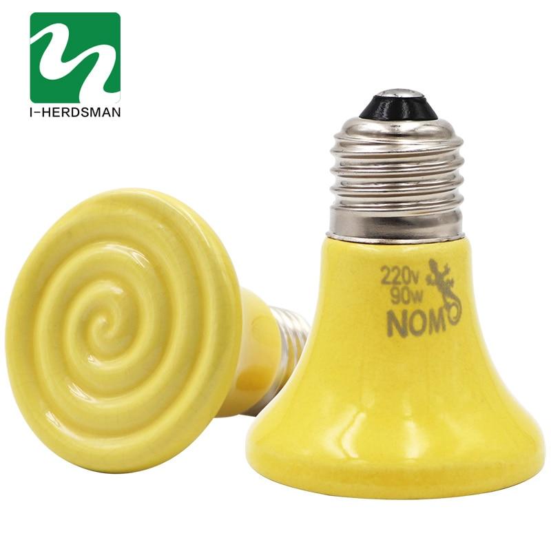 Far Infrared Pet Heating Lamp Ceramic Pet Heating Lamp Light Bulb Pet Brooder Chickens Reptile Lamp 25W 50W 75W 100W