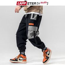 Lappster patchwork streetwear 하렘 바지 남성 2019 overalls mens baggy 하라주쿠 카고 바지 힙합 바지 캐주얼 트랙 바지(China)