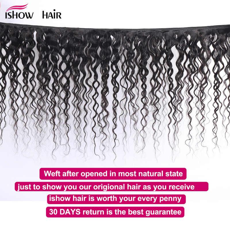 Ishow индийские пучки волос влажная волна 3 пучка настоящие человеческие волосы для наращивания натуральные черные не Реми волосы могут быть окрашены 100 г/шт.