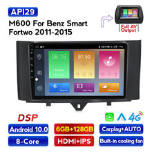 4G LTE IPS DSP Android Auto Radio Multimedia Video Player für Mercedes/Benz Smart Fortwo 2011 2012-2015 2DIN Navigation GPS 2 din