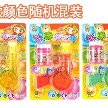 Блестящий пистолет для мыльных пузырей детская игрушка пузырьки инерции прозрачный ручной Пляж Лето стойло Горячая поставка товаров