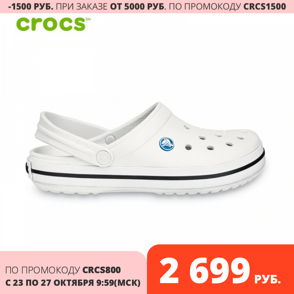 CROCS Crocband UNISEX for male, for female, men's clogs, women's clogs TmallFS shoes rubber slippers|Beach & Outdoor Sandals|   - AliExpress