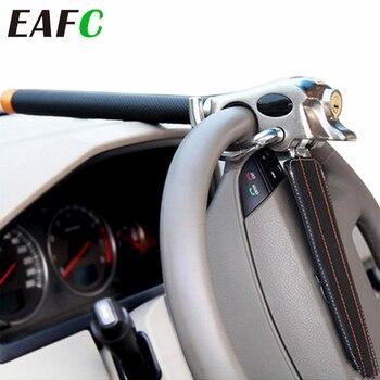Universal Car Steering Wheel Lock Foldable Anti-Theft Security Car Locks Auto Steering Lock Anti Theft Protection T-Locks