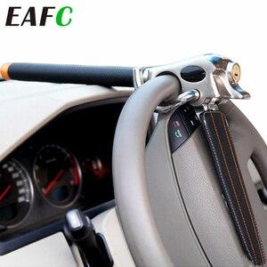 Image 2 - Universele Auto Stuurslot Opvouwbare Anti Diefstal Beveiliging Auto Sloten Auto Steering Lock Anti Diefstal Bescherming T sloten