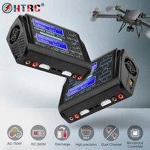 شاحن بطاريات HTRC C240 ثنائي القناة التيار المتناوب 150 واط تيار مستمر 240 واط 10A 1 6S لبطارية ليثيوم أيون NiCd NiMH LiHV PB الذكية مفرغ