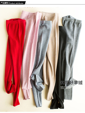 Womens thermal pants made of elastic natural materials suitable for autumn and winter wear