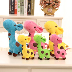 18cm Plush Giraffe Soft Toy Animal Dear Doll Baby Kid Child  Plush Animals Birthday Happy Colorful Gifts Colors Unisex Cute Gift