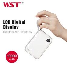 Güç banka 10000mah LCD dijital ekran taşınabilir telefon batarya şarjı çift çıkış taşınabilir şarj güç bankası