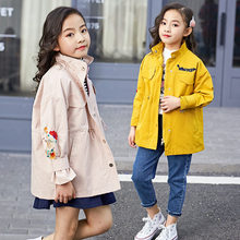 Teens Girls Trench Jacket Embroidery Flower Girls Teenageres Clothing Trench Coat Outerwear Kids Windbreaker Jacket for Girls girls dog embroidery jacket