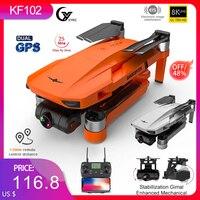 XYRC KF102 GPS Drone 4k professionale 8K HD Camera 5G Wifi 2 assi giunto cardanico fotografia aerea quadricottero pieghevole senza spazzole