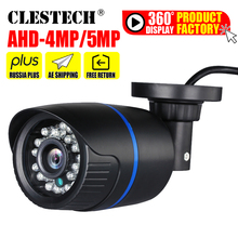 SONY IMX326 FULLดิจิตอลกล้องวงจรปิดAHDกล้อง5MP 4MP 3MP 1080P HD AHD H 5.0MPใน/กลางแจ้งกันน้ำIp66 IR night VisionมีBullet