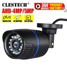 SONY IMX326 FULL Digital Camera Quan Sát AHD 5MP 4MP 3MP 1080P HD AHD H 5.0MP Trong/Ngoài Trời Chống Nước Ip66 IR tầm Nhìn Ban Đêm Có Viên Đạn