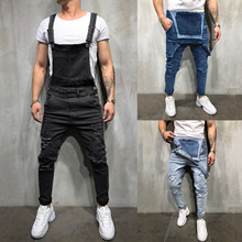 Rompers Overalls Jeans Jumpsuits Pantalones Streetwear-Pants Ripped Male Fashion Casual