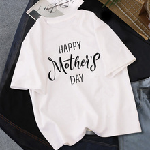 Feliz Día de las madres carta sello camiseta mujer estilo encantador Harajuku camiseta verano Mujer manga corta estética Casual camiseta