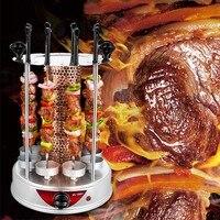 Máquina de churrasco máquina de churrasco forno elétrico 220V casa indoor elétrico automático rotativo churrasco forno elétrico D391 Grelha e chapa elétricas Eletrodomésticos -