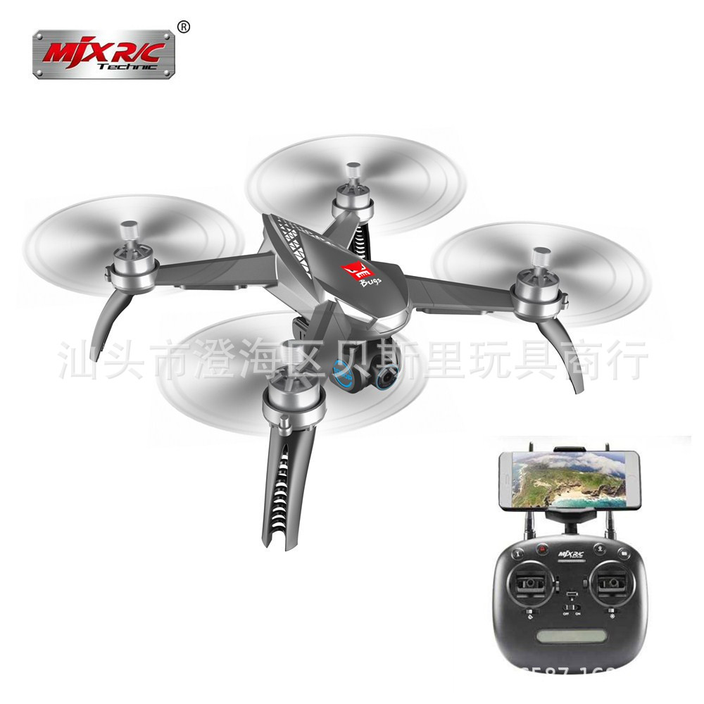 Linda B5w Guest Version Silver-Gray Small Package GPS Unmanned Aerial Vehicle Brushless Motor Quadcopter
